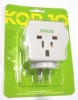ADAPTER KORJO MULTI REVERSE - Click for more info