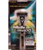 GILL MACH 3 RAZOR 1 UP - Click for more info