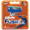 GILL FUSION MAN CART 4PK - Click for more info