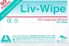 ALCOHOL WIPE 185X140mm 50PK - Click for more info