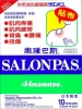 SALONPAS 12 Patches - Click for more info